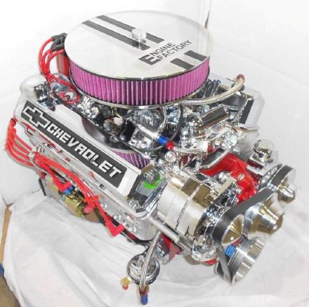 Engine Factory Engine Build