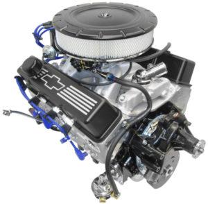 Chevy Engine Black Bow tie Valve