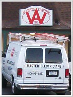 Allways Electric Van