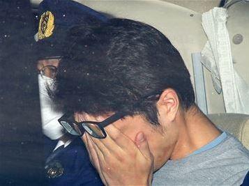 Twitter Killer In Police Custody