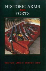 Historic Arms Exhibitions and Forts Company Brochure