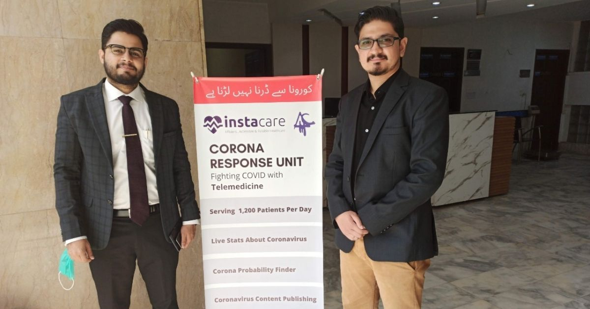 akram medical complex lahore partnership with InstaCare