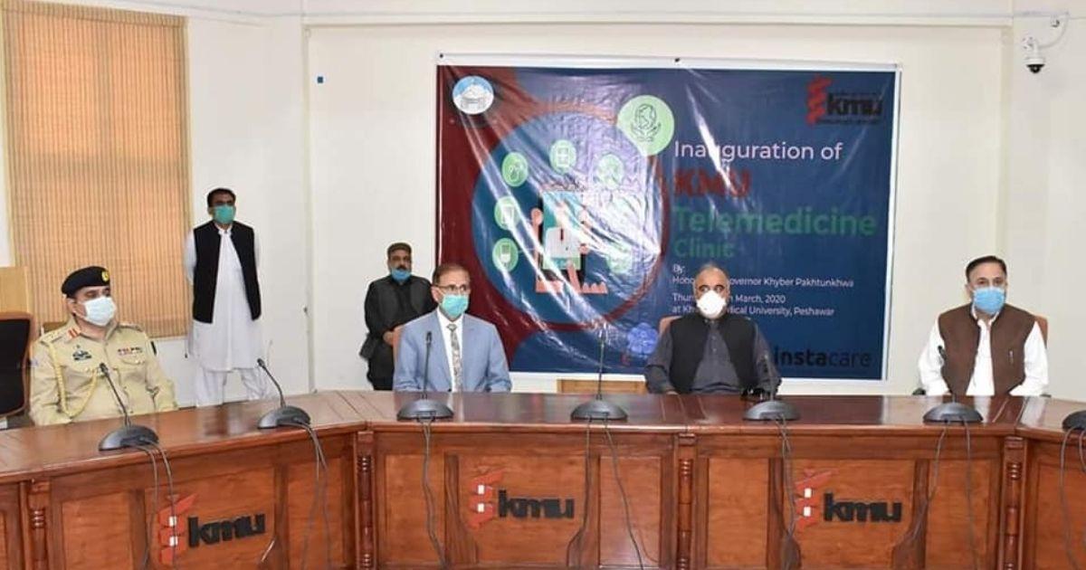 khyber medical university partnership with instacare