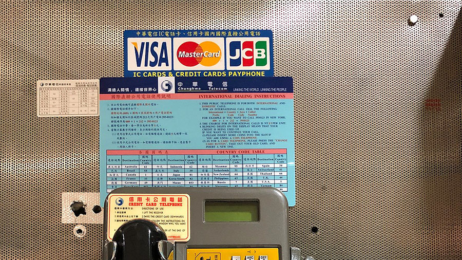 Authorization of Visa Payment Card Transactions
