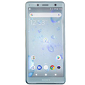 Accessoires smartphone Sony Xperia XZ2 Compact