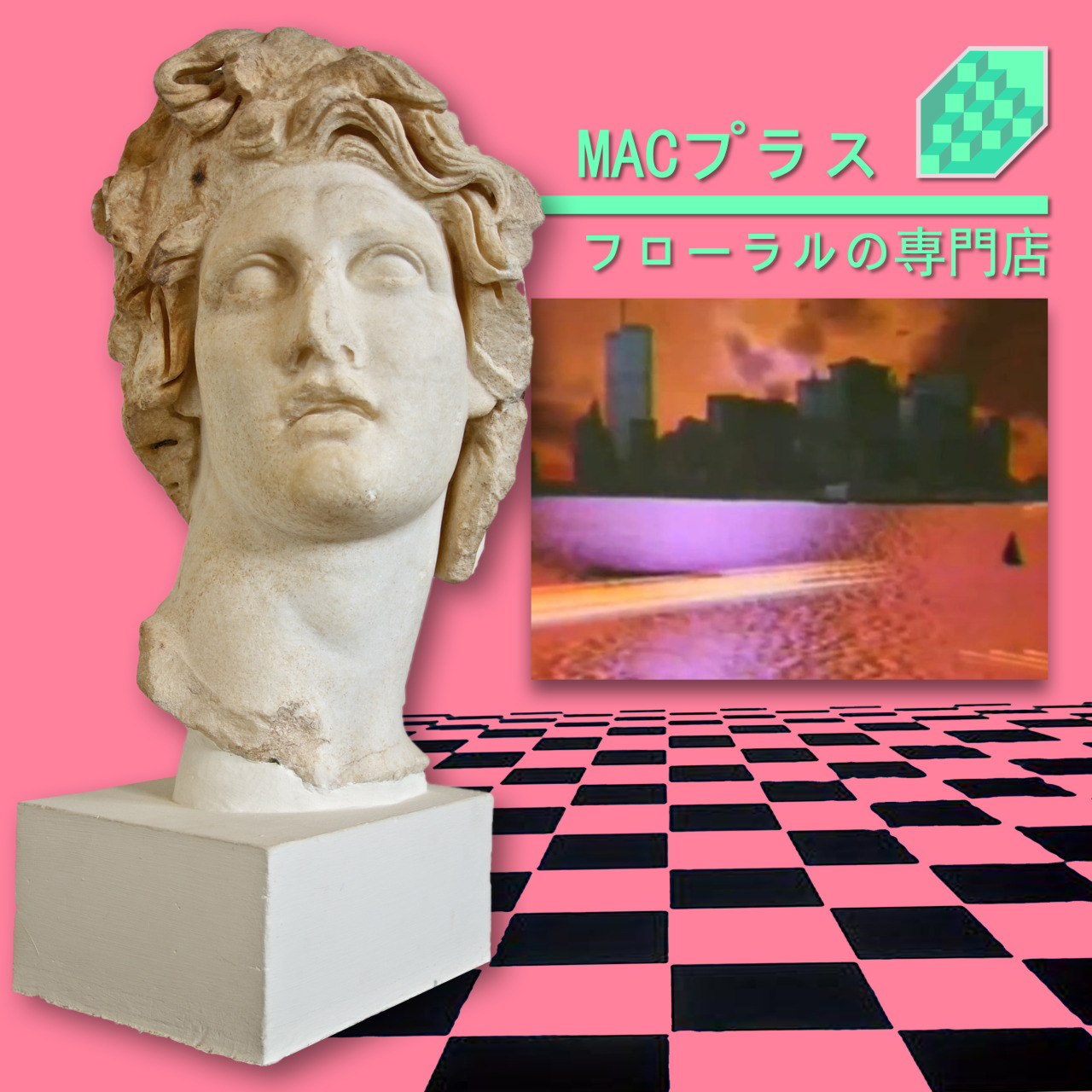 loral Shoppe by Macintosh Plus (aka Vektroid) | Vaporwave A e s t h e t i c | Girlfriend is Better