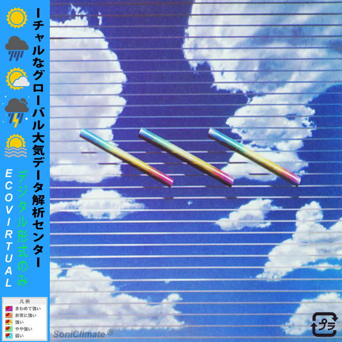 Vaporwave art by Eco Virtual | A E S T H E T I C | Girlfriend is Better