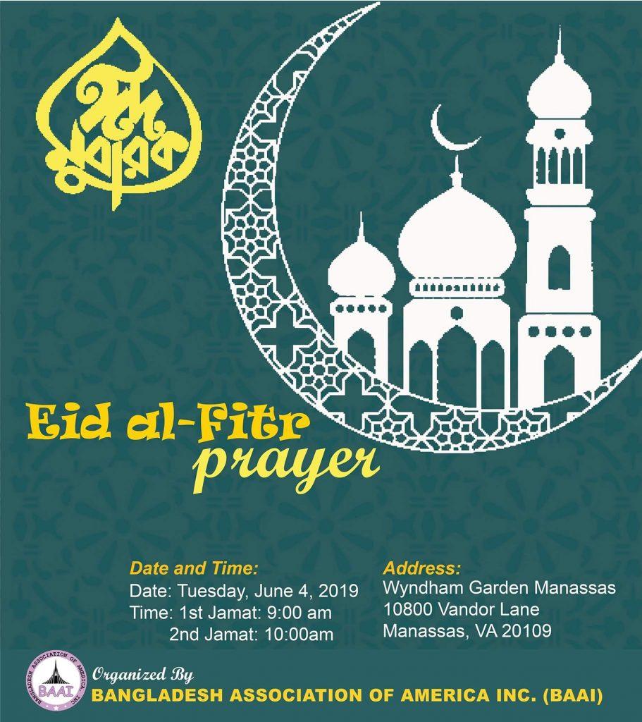 Eid al-Fitr Prayer