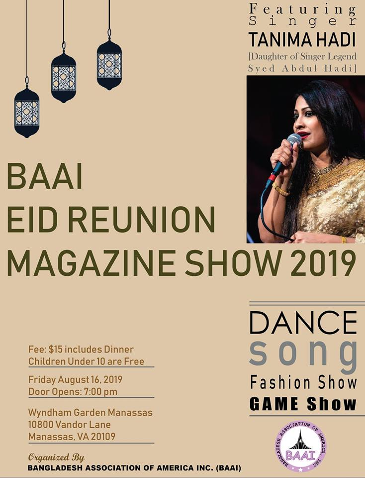 BAAI Eid Reunion Magazine Show
