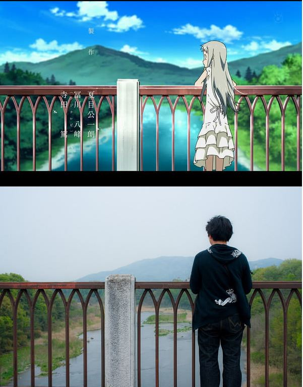 anime vs real life