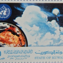 Kuwait 5