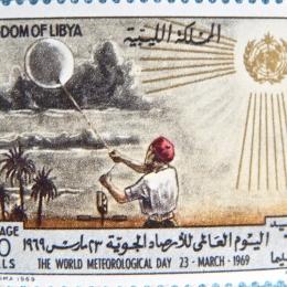 Libya 4