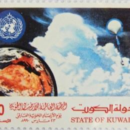 Kuwait 4