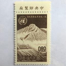 China 003