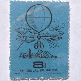 China 006