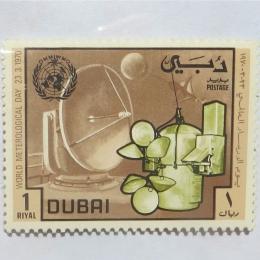 Dubai 002