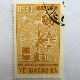 Vietnam 001