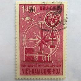 Vietnam 003