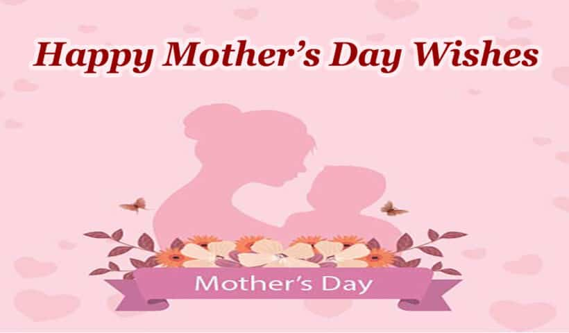 Mother's Day Wishes 2021
