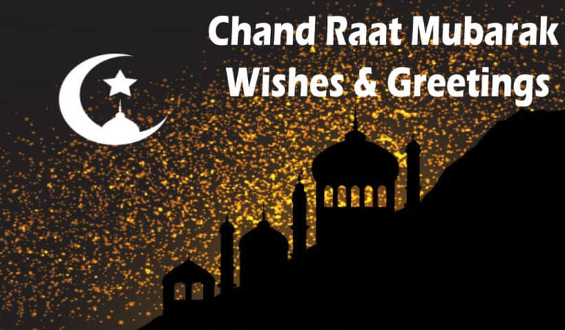 chand raat wishes