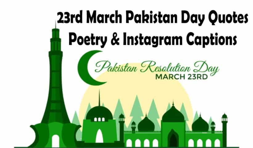 Pakistan Day Poetry Quotes
