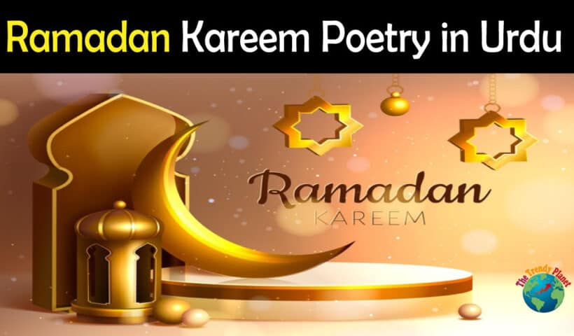 Ramzan Mubarak poetry in Urdu