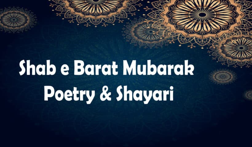 Shab e Barat Poetry in Urdu
