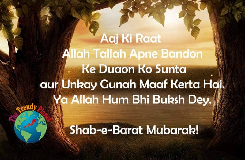 shab e barat wishes sms in urdu