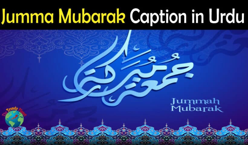 Jumma Mubarak Captions in Urdu