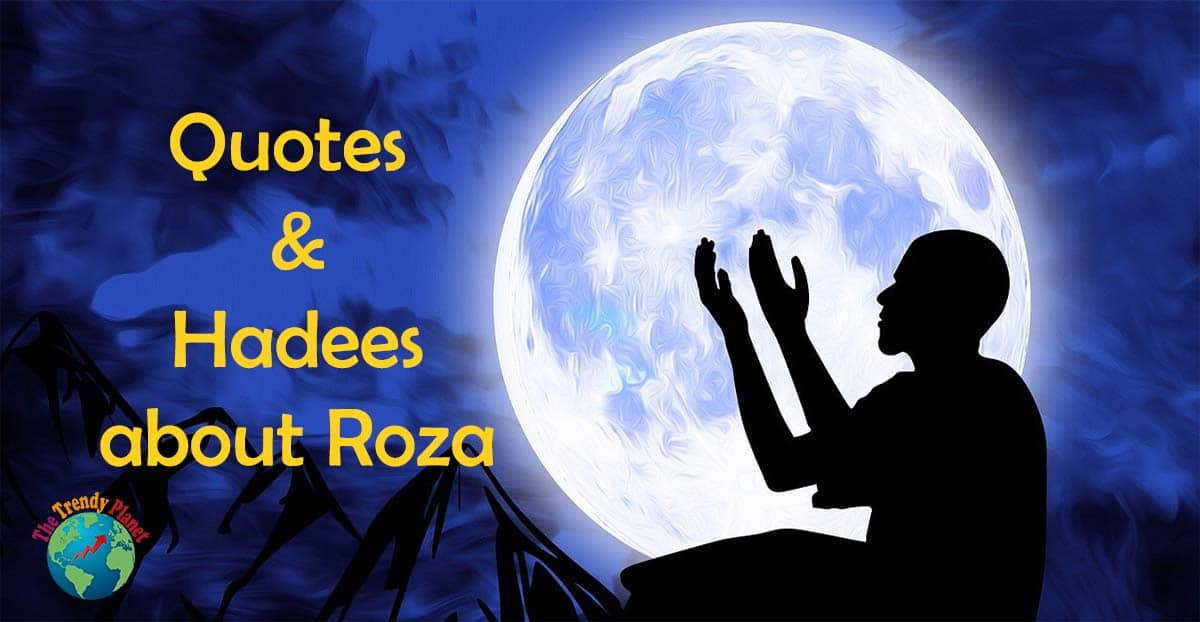 Roza Quotes in Urdu – Hadees about Roza and SMS for Ramzan 2021