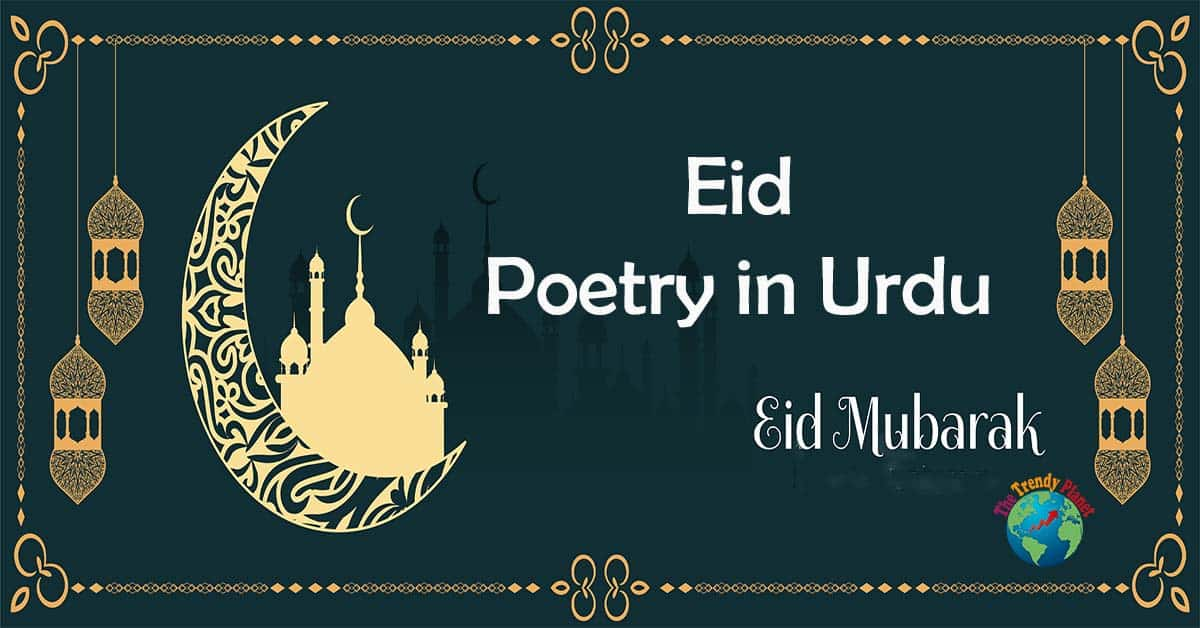 Eid Mubarak Poetry in Urdu – Eid Shayari SMS for Friends & Family