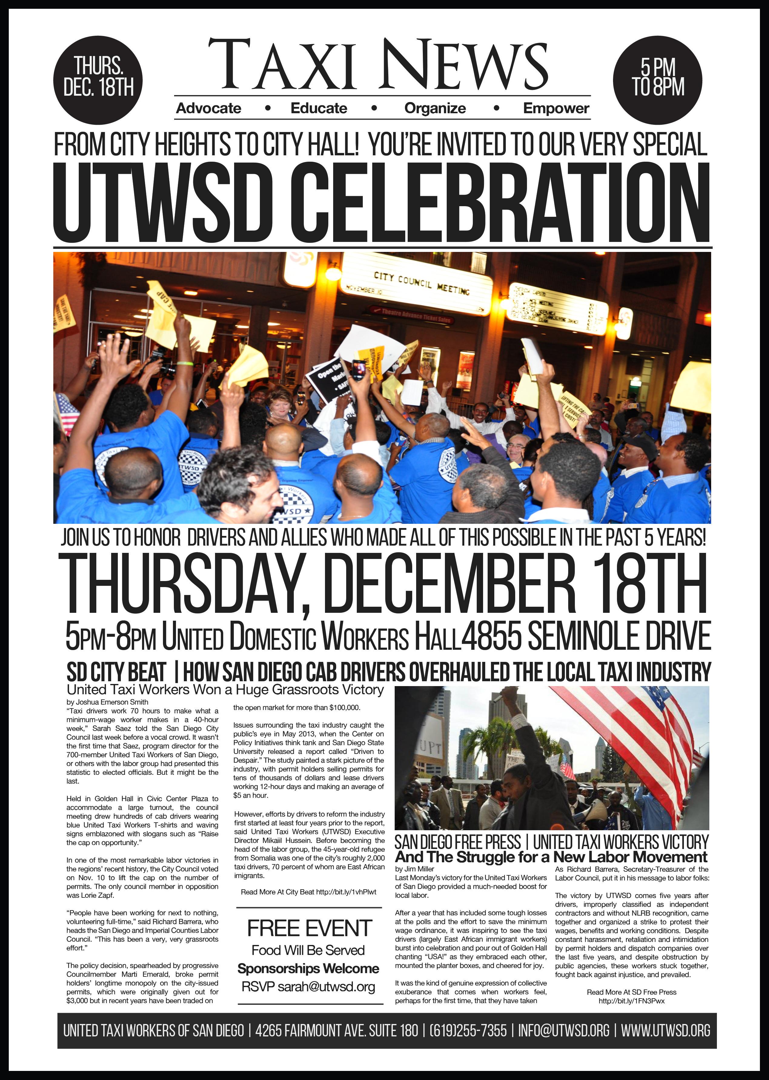 December 18th Invitation