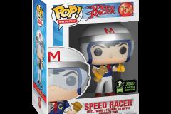 Speed-Racer-Trophey-2