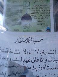 Allah halal cart 3