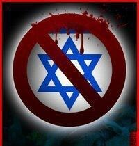 Death to Israel FB assoc two