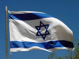 Israeli flag neww