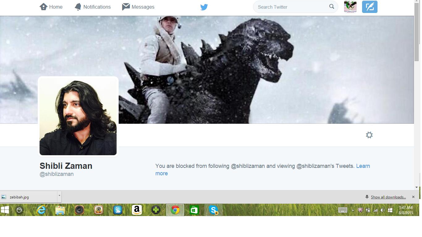 Blocked b5 Shibli Zaman