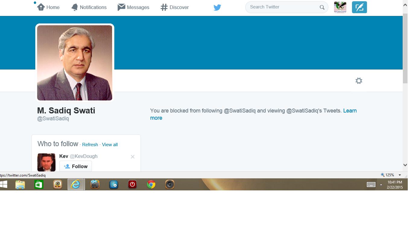 Blocked by M. Sadiq Swati