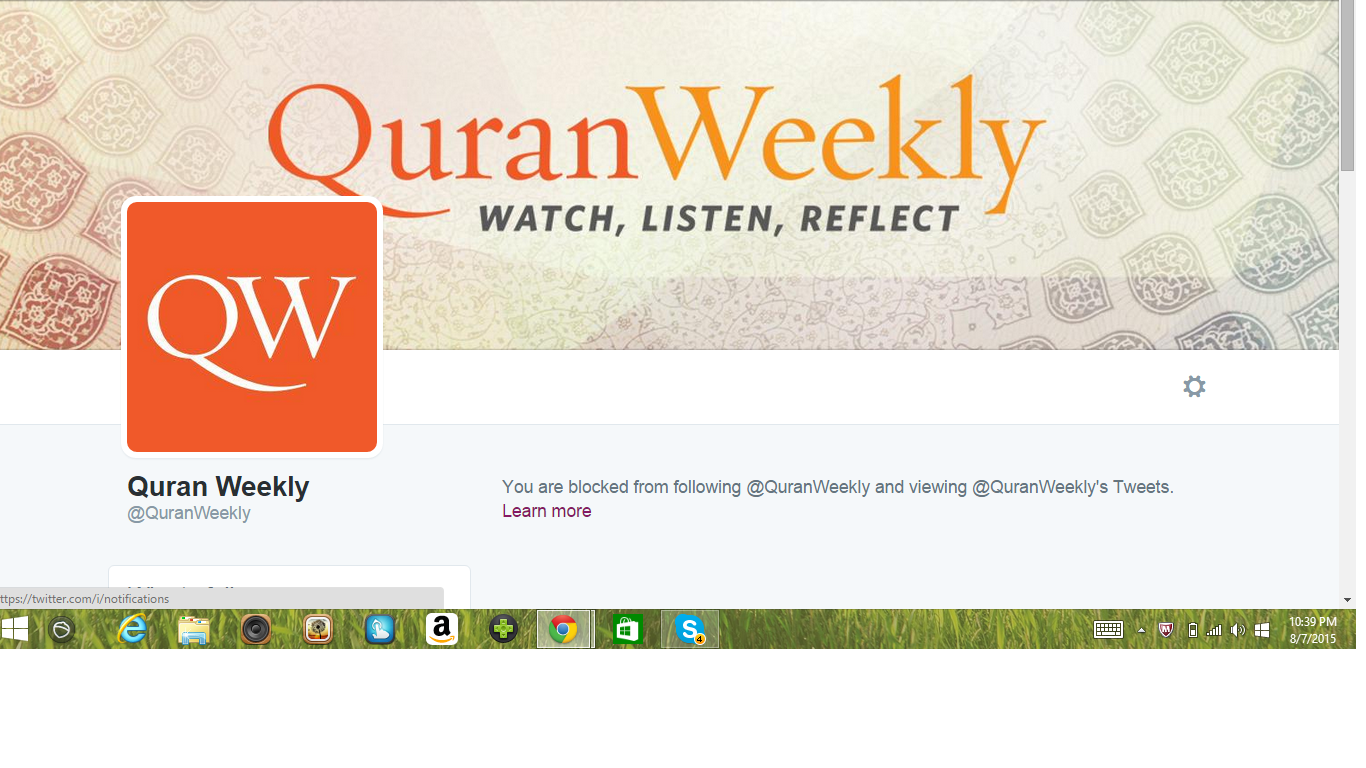 Blocked by Quran Weekly