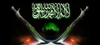 Newest sword of Islam