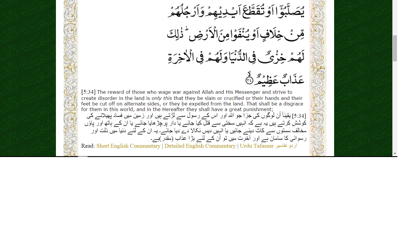 Ahmadi 5 34