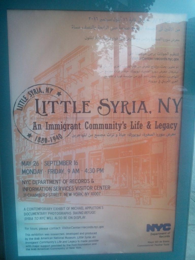 Syria NY 2