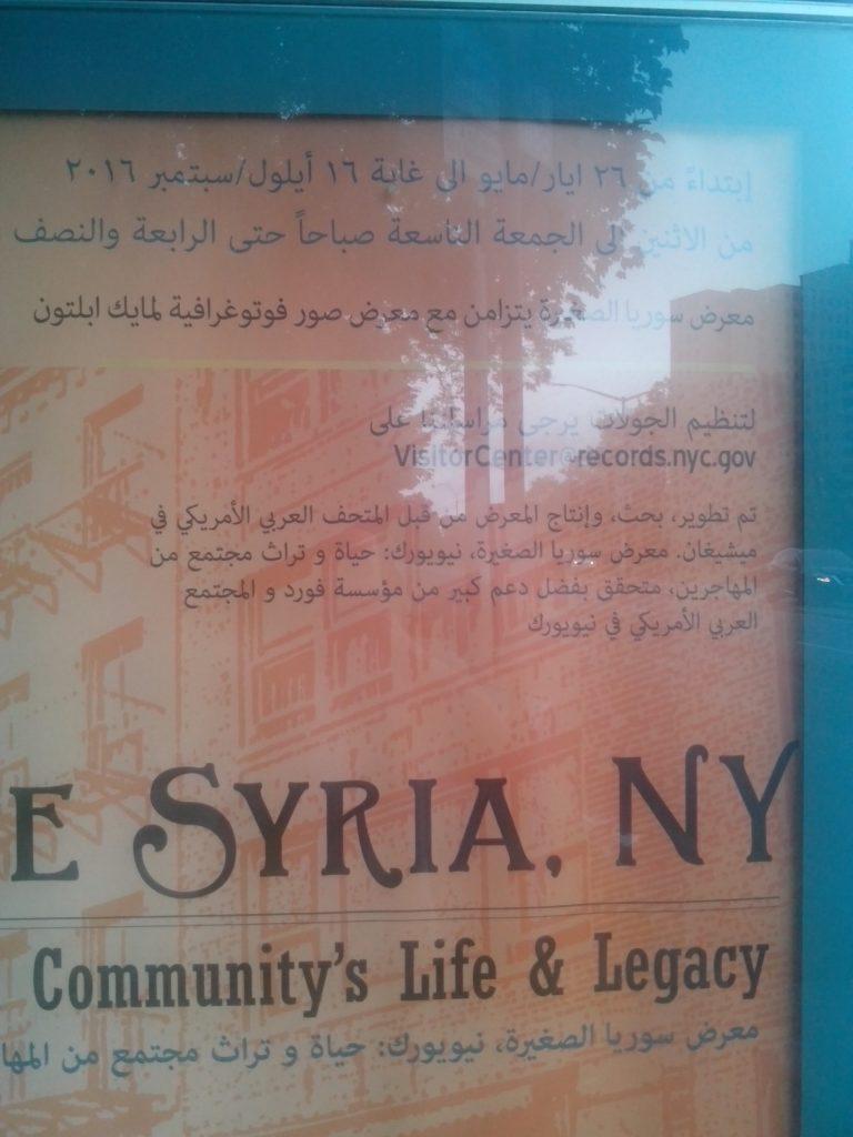 Syria NY 3