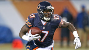 Alshon Jeffery's seemingly optimistic comment about the Bears and their Super Bowl chance is nothing more than a gimmick.
