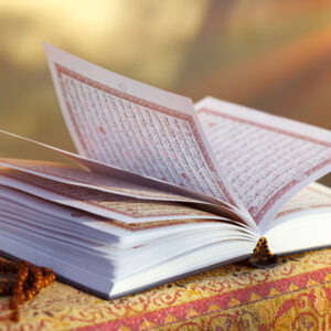The Islamic Marriage Contract