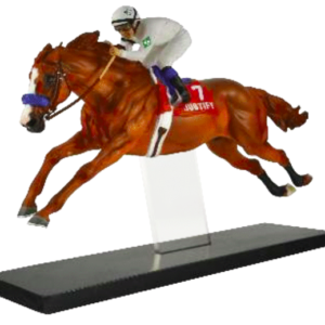 Breyer Justify Sculpture