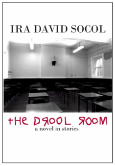 Drool Room by Ira Socol