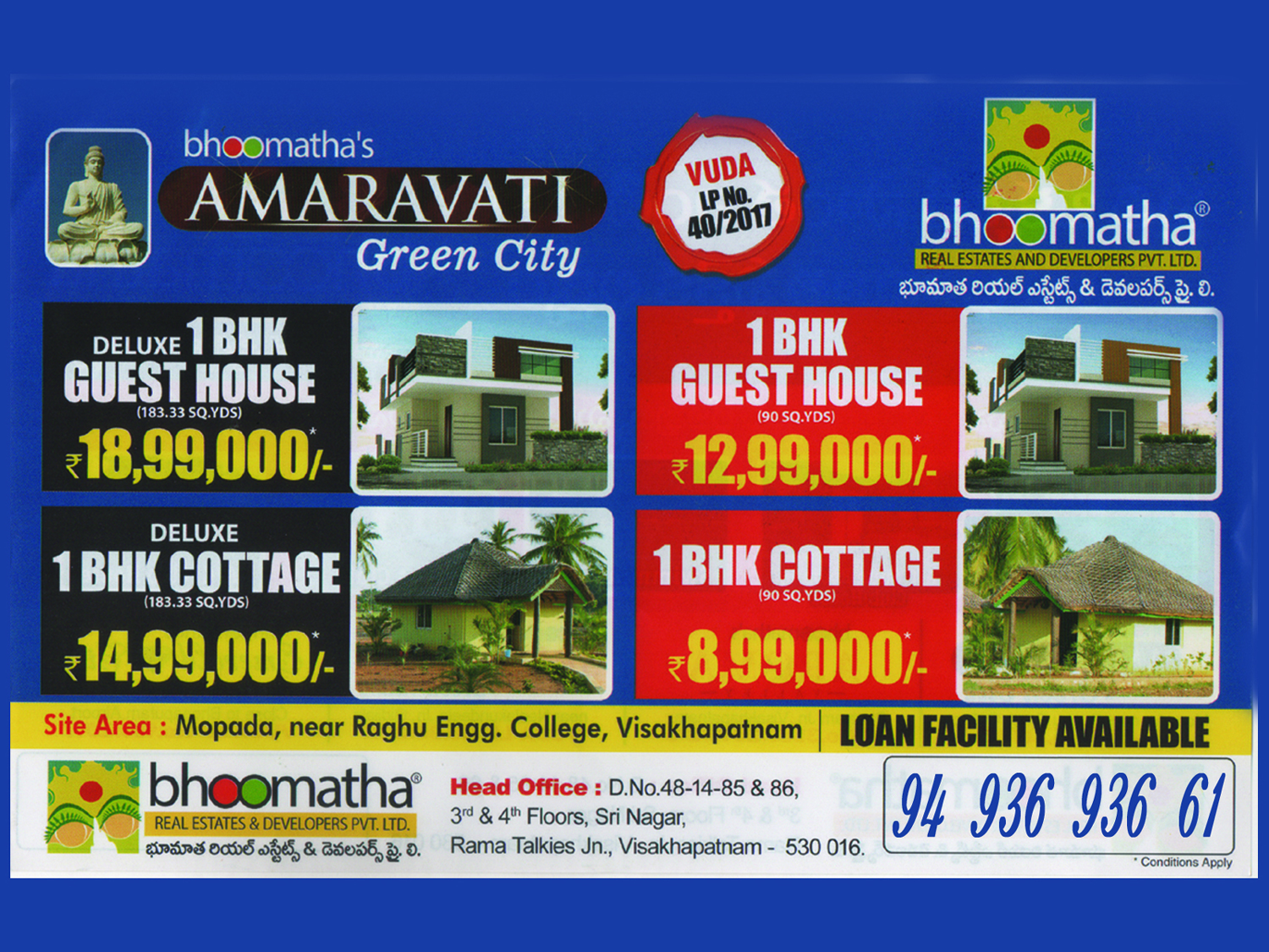 DELUXE and NON-DELUXE I BHK Guest HOUSE In Visakhapatnam