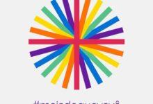 Avon celebra o mês do orgulho LGBTQIA+ com shows de Daniela Mercury, Gloria Groove e ações em prol da diversidade. (Foto: Divulgação)