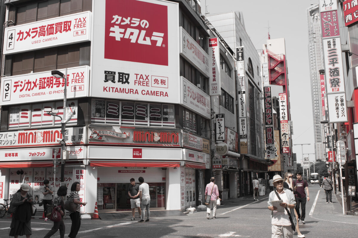 Shooting to Edit: Playing with Photoshop Filters in Tokyo – Personal Blog